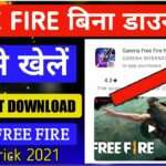 How to play free fire game without download?Bina Download kiye free fire game kaise khele?