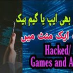 How to Hack games and Apps Hack Games and apps in just 2 minutes Easy Steps Jahanzaib Lohar