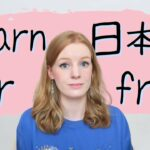 Free Japanese resources Websites and YouTube channels to learn Japanese