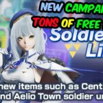 PSO2: NGS New Campaigns Free Items AC Scratch