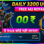 🔥 How to Get Free Royal Pass in bgmi How to get free uc in bgmi free Royal pass bgmi free uc
