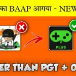 🔥PGT+ NEW UPDATE 0.20.0 Game Booster 4x Faster pro For Free Download free PGT+ 0.20.0 Update