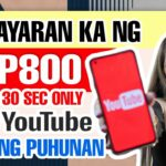 FREE GCASH: P800 BY WATCHING YOUTUBE VIDEOS DAILY PAYOUT WALANG PUHUNAN LEGIT PAYING WITH PROOF